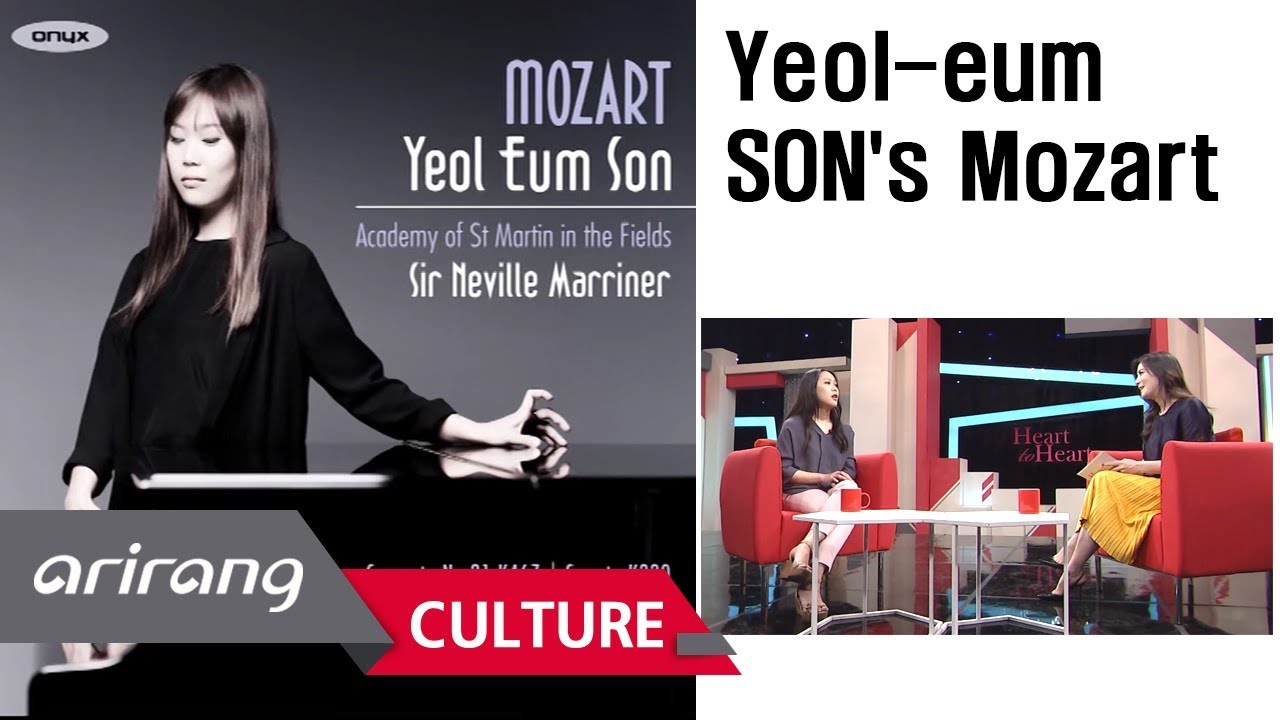 [Heart to Heart] Yeol-eum SON's Mozart with the late Sir Neville MARRINER [Pianist Yeol-eum Son]