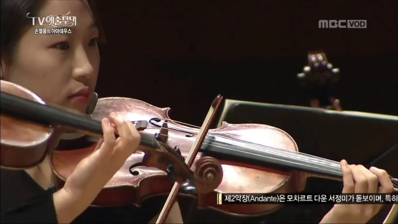 Yeol Eum Son – Mozart , piano concerto no.8 c major k.246 손열음 모차르트 피아노 협주곡 8번